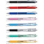 ボール径0.7mm ぺんてる/油性ボールペン ビクーニャ フィール 単色ボールペン(BXB117)超低粘度インキを搭載したなめらか油性ボールペン!