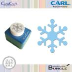 カール/ミドルサイズ クラフトパンチ(CP-2ユキ-C) 複雑な絵柄を簡単に抜くことができる紙専用のパンチ/CARL