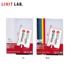 【A4-S】LIHIT LAB(リヒトラブ)/スライドバーファイル5冊パック F-3108 綴じ具をスライドして書類をとめる!スリムなスライド式ファイル。