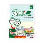 ヒサゴ/FSC(R)認証 マルチプリンタ帳票 A4 カラー 2面 (FSC2010) 100枚 HISAGO