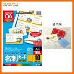 【A4・10面】KOKUYO/カラーレーザー&カラーコピー用名刺カード LBP-15 100枚 両面印刷 共用タイプ 名刺を簡単に作成できるミシン目入り コクヨ