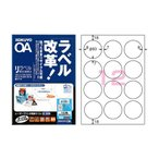 【A4サイズ】コクヨ/カラーレーザー&カラーコピー用 紙ラベル<リラベル>(LBP-80396) 12面 丸型 直径60mm 20枚 貼ったままリサイクル可能!KOKUYO