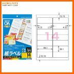 【A4・14面・角丸】KOKUYO/カラーレーザー&カラーコピー用 紙ラベル LBP-F7163-20 14面 角丸 20枚 カラーレーザー用ラベルの定番 コクヨ