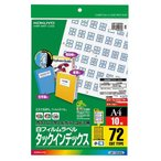 【A4・72面・小】KOKUYO/カラーレーザー&カラーコピー用タックインデックス LBP-T2593B 青 10枚 汚れ・破れに強いフィルイムタイプ コクヨ