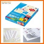 【A4・10面】KOKUYO/カラーレーザー&カラーコピー用名刺カード LBP-VC15 100枚 マット紙 両面印刷 ふちがクリアカット仕様 コクヨ