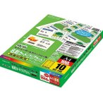 【A4・10面】KOKUYO/カラーレーザー&カラーコピー用名刺カード LBP-VCS15 アイボリー 100枚 マット紙 両面印刷 クリアカット仕様 コクヨ
