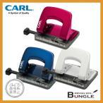カール/ALISYS・アリシス パンチ(LP-20) 2穴 ハンドルロック付き ゴミ捨て後ろ開き方式 軽い、小さい、美しいパンチ/CARL