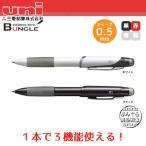 三菱 トリプルペン WH MSE-501BS