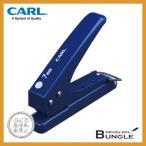 カール/1穴パンチ(SD-15-7-B) ブルー 穴あけ枚数15枚 ハンドルロック付き 実用性と使いやすさを追求した定番パンチ/CARL