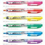 Yahoo!ぶんぐる【新商品】ぺんてる ノック式ハンディラインS SXSN15 ノック式蛍光ペン ペン先と紙面の視認性がアップ!ハンディライン・エス