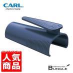 【10ミリ】CARL・カール/ルーズリングジッパー (Z-10) ※LR-3010 ルーズリング10mm 専用のジッパー