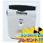 【受注生産品 納期-約1.5ヶ月】【特典付き】Thermo EPD-G 電子式個人線量計 EPDG アメリカ・サーモ社製 放射能測定器 ガイガーカウンター 放射レベル検知