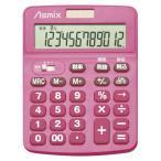 アスカ 電卓 ピンク C1231P