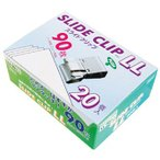 トーキン スライドクリップ LL 紙箱入 (クリップ幅:26mm) 20個入 SC-LL20S