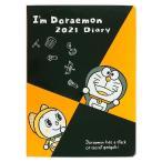 サンリオ ドラえもん marumanB6ダイアリー 2021年度手帳 コラボ プレゼント