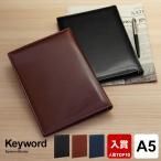 システム手帳 A5サイズ キーワード フェイクレザー スリムモデル リング径15mm 3色