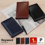システム手帳 ミニ6穴サイズ ポケット キーワード フェイクレザー スリムモデル リング径8mm 3色