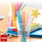 KUM クム ルーラー 17cm定規 かわいい(メール便対象)