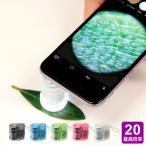 ハンディ顕微鏡petit(プチ) RXT150 子供用 グッドデザイン賞受賞 自由研究に!(メール便対象 1個まで)