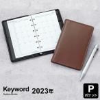 システム手帳 Keyword 2021年 ポケット ミニ6穴 キーワードスマートダイアリー リング径8mm 2021年リフィル付 4色
