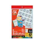 コクヨ/タックインデックス(大)青 A4 42面 10枚/KJ-T691B