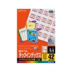 コクヨ/タックインデックス(大)赤 A4 42面 10枚/KJ-T691R