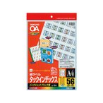 コクヨ/タックインデックス(中)青 A4 56面 10枚/KJ-T692B