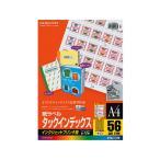 コクヨ/タックインデックス(中)赤 A4 56面 10枚/KJ-T692R