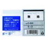 コレクト/情報カード(5×3サイズ) 無地 100枚入/C-531