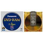 パナソニック / DVD-RAM 9.4GB 2�3倍速 カートリッジ付 / LM-HB94L