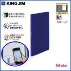 シックな色のファイル a4クリアーファイル フォーマット(透明) 青 20ポケット【メール便可】 [M便 1/2]