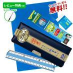 クラリーノ ネイビー 文具5点セット 入学祝い 文具セット 筆箱 小学生 片面 無地 PTA推奨 日本製 メール便不可