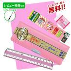 2018年度 クラリーノ ピンク 文具5点セット 入学祝い 文具セット 筆箱 片面 女の子 無地 PTA推奨 日本製 クツワ メール便不可