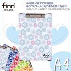 クリップボード A4 おしゃれ 花柄 フィンダッシュ クラウド バインダー 金具 クリップファイル かわいい 使いやすい 人気 事務用品 メール便可