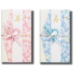 御祝儀袋 新金封 hana和風 ピンク・ブルー メール便可