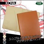 クリップファイル A4 二つ折り おしゃれ KOVA ブラウン バインダー A4 クリップ 合皮 レザー ツートンカラー マグネット 営業 人気 プレゼント メール便可