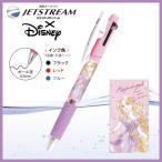 ボールペン JET STREAM 3色ボールペン ラプンツェル ジェットストリーム 多機能ペン  0.5mm 《パル》   メール便可