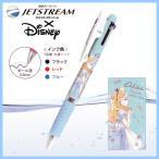 JET STREAM 3色ボールペン  ジェットストリーム 多機能ペン ディズニー 不思議の国のアリス  0.5mm 《パル》   メール便可