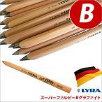 鉛筆 太芯 正しい持ち方が身に付く 三角軸かきかたえんぴつ スーパーファルビー B グラファイト  メール便可