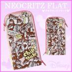 NEO CRITZ FLAT ネオクリッツフラット チップ&デール ディズニー ペンケース おしゃれ ペンスタンド 筆箱 メール便可