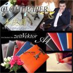 クリップファイル Zeit Vektor CLOTH PAPER A4 レザー調 二つ折り バインダー A4 メール便不可