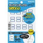 コクヨ KOKUYO タックインデックス  パソプリ  小 18×25mm 160片 (16片×10枚) 青枠 タ-PC20B