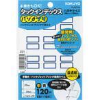コクヨ KOKUYO タックインデックス  パソプリ  中 23×29mm 120片 (12片×10枚) 青枠 タ-PC21B