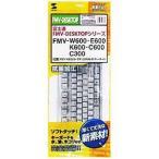サンワサプライ SANWA 富士通デスクトップパソコン用 キーボード防塵カバー FMV-KB323キーボード用 FA-TFMV323