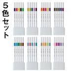 カラーペン  細字  三菱鉛筆 エモット EMOTT 5色セット 0.4mm