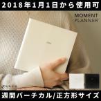 [予約] グリーティングライフ Greeting Life Inc. モーメントプランナー MOMENTPLANNER 16×16cm正方形 スクエアバーチカル