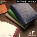 ノックス KNOX ケーシス CASES ダイアリー 手帳&ノートカバー A5サイズ ネーム入れ対象商品(有料)