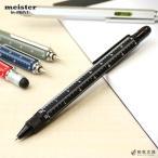 タッチペン ボールペン  マイスター meister by point 多機能ペン