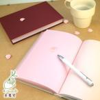 美篶堂 さくら咲くノート 丸背上製 B6サイズ ネーム入れ対象商品(有料)