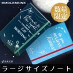 [限定]モレスキン(モールスキン) MOLESKINE ピーターパン ノートブック ラージサイズ[ハードカバー]